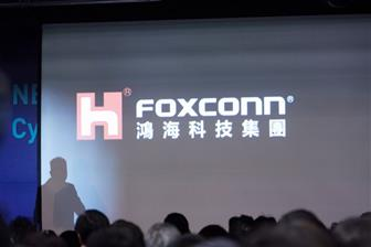 Foxconn+enjoyed+a+revenue+increase+in+1Q21