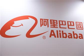Alibaba to establish new liquid cooling datacenter in China