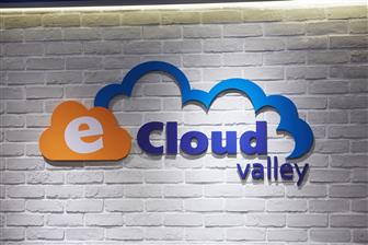 eCloudvalley+to+partners+with+software+developers+to+push+into+the+digital+transformation+business