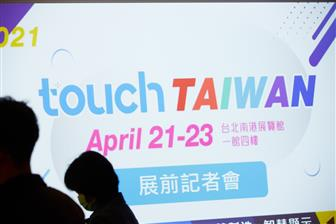 Touch+Taiwan+2021+will+be+hosted+from+April+21%2D23