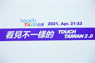 touch+taiwan