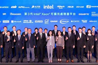 Intel announced the third-generation Xeon datacenter processors in Taiwan