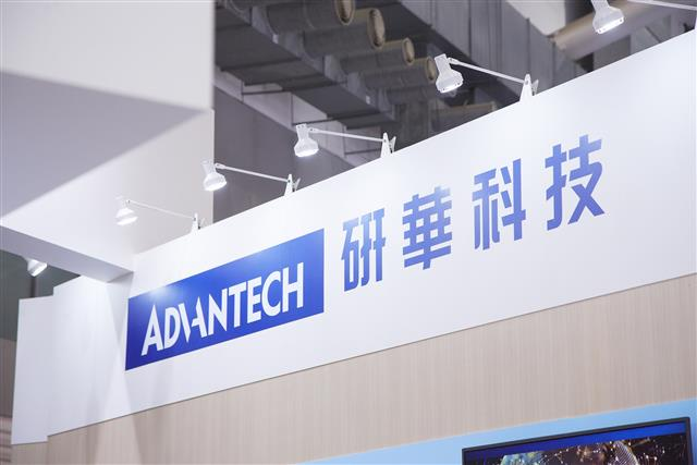 photo of Advantech to see 2Q21 shipments hit by component shortage image