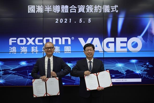 photo of Foxconn, Yageo to form semiconductor JV image