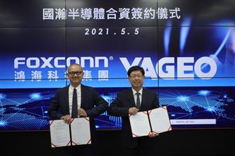 Yageo chairman Pierre Chen (left) and Foxconn chairman Young-Way Liu