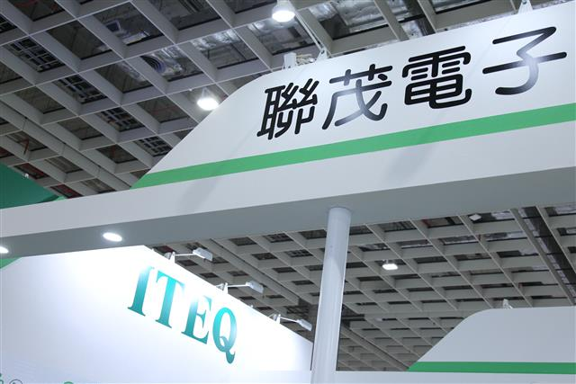 photo of CCL maker Iteq upbeat about 2Q21 image